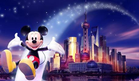 Big announcement about Disneyland Shanghai!