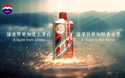 Baijiu to Drive Chinese Alcohol Market Growth