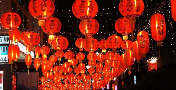 Lantern Fest Shines Light on Chinese Culture